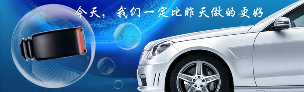 淮安三暢儀表